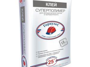 """Клей кафельный """"Геркулес"""" 25кг"""