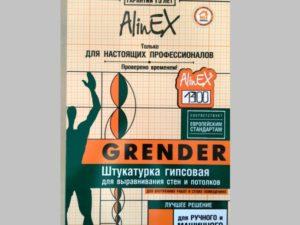 Штукатурка гипсовая Grender 25 кг