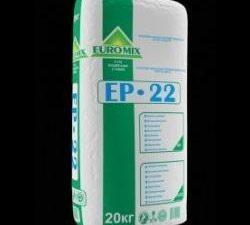 Шпаклёвка финишная Евромикс 20 кг
