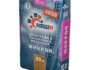 "Шпаклёвка полимерная ""Микрон"" 25 кг"