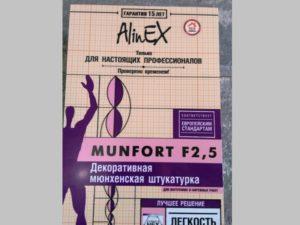 Декоративная штукатурка Alinex munfort f2,5