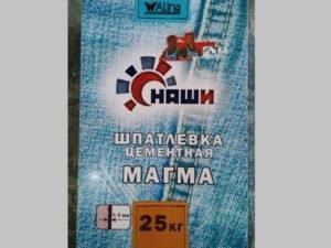 Шпатлёвка цементная Alina Наши Магма 25 кг
