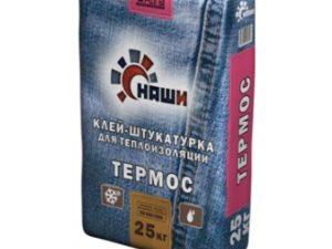 Клей - штукатурка для теплоизоляции ТЕРМОС