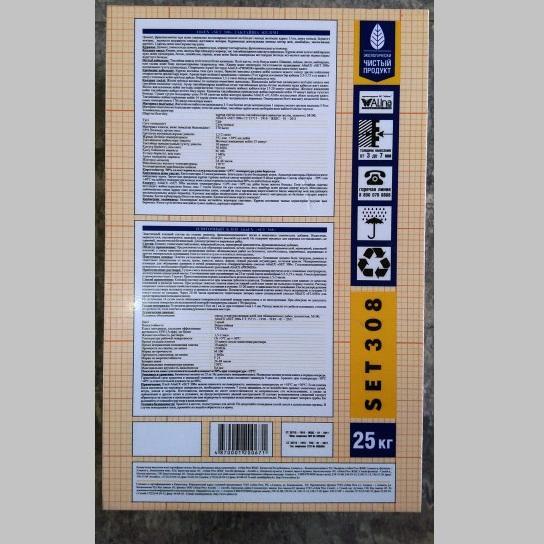 Клей цементный жаростойкий, Alinex Set 308 (25 кг)