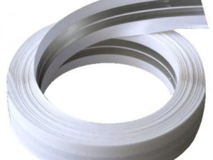 Лента бумажная с металлическими вставками Danogips®  30,4 м