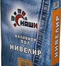 """Наливной пол """"Уста Нивелир"""" (25кг)"""