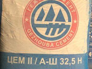 Цемент М-500 (50 кг) Шиели