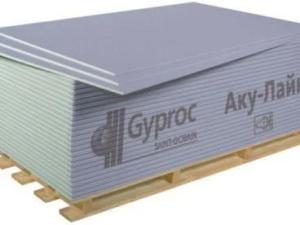 """Гипсокартон """"GYPROC"""" Aку-Лайн 12.5*1200*2500 (35кг), л"""