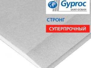 "Гипсокартон ""GYPROC"" Strong 15*1200*2500, л"