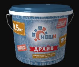 """Грунтовка  НАШИ """"ДРАЙВ"""", 0,5 кг. (полимерная), кан"""