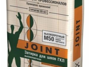 "AlinEX ""JOINT"" (25 кг) , меш"