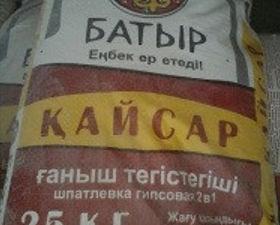 "Шпатлевка ""Батыр Кайсар"" (25 кг), шт"